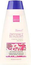 Parfums et Produits cosmétiques Dissolvant pour vernis à ongles à la lanoline et acides de fruits - Pharma Missy