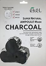 Parfums et Produits cosmétiques Masque tissu au charbon pour visage - Ekel Super Natural Ampoule Mask Charcoal