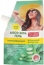 Parfums et Produits cosmétiques Gel après-soleil apaisant pour le visage et le corps - FitoKosmetik Recettes folkloriques