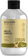 Parfums et Produits cosmétiques Gel douche micellaire et vegan à l'extrait de cactus et de thé vert - Ecolatier Urban Micellar Shower Gel
