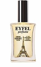 Parfums et Produits cosmétiques Eyfel Perfume Intenso H-2 - Eau de Parfum